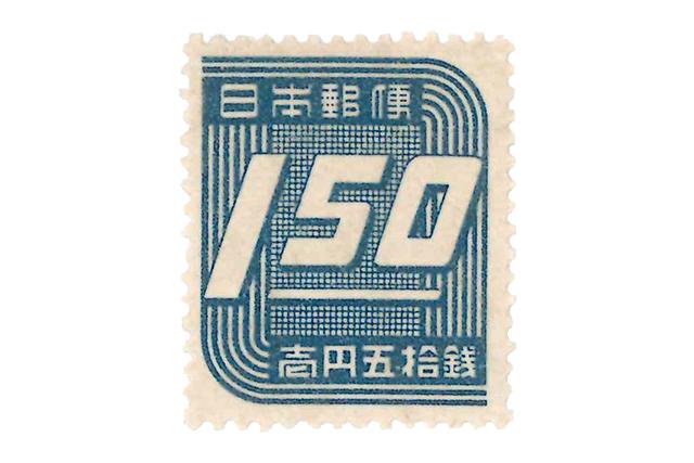 第三次新昭和切手の買取なら写真無料査定ができる<SATEeee切手買取>へ