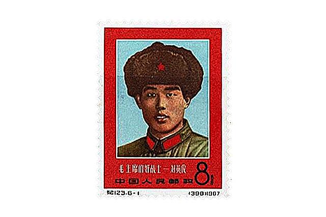 毛主席の立派な兵士・劉英俊の買取なら写真無料査定ができる<SATEeee切手買取>へ