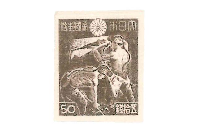 第三次昭和切手の買取なら写真無料査定ができる<SATEeee切手買取>へ