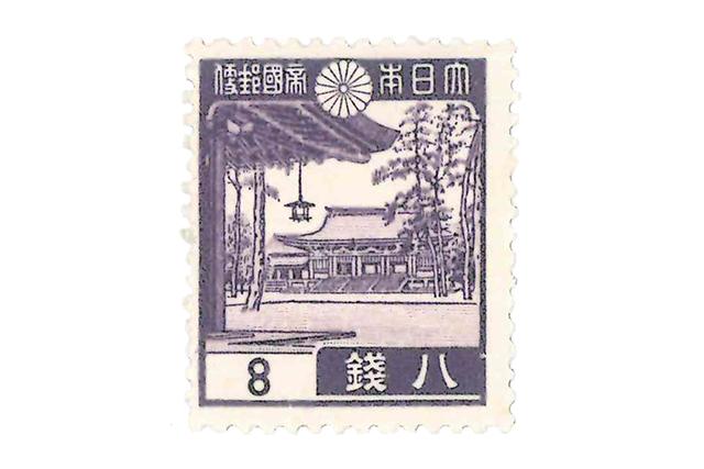 第一次昭和切手の買取なら写真無料査定ができる<SATEeee切手買取>へ