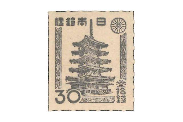 第二次新昭和切手の買取なら写真無料査定ができる<SATEeee切手買取>へ
