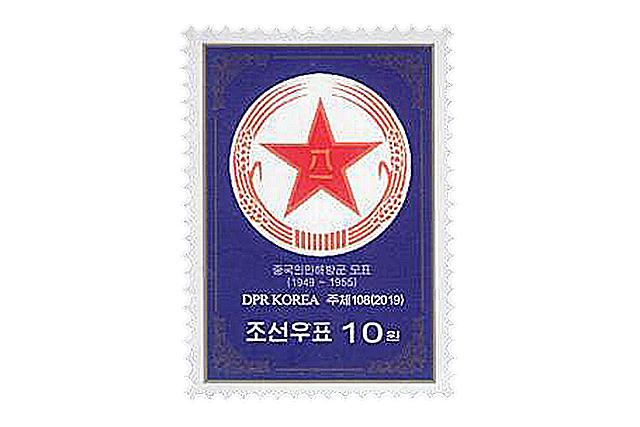 軍人切手の買取なら写真無料査定ができる<SATEeee切手買取>へ