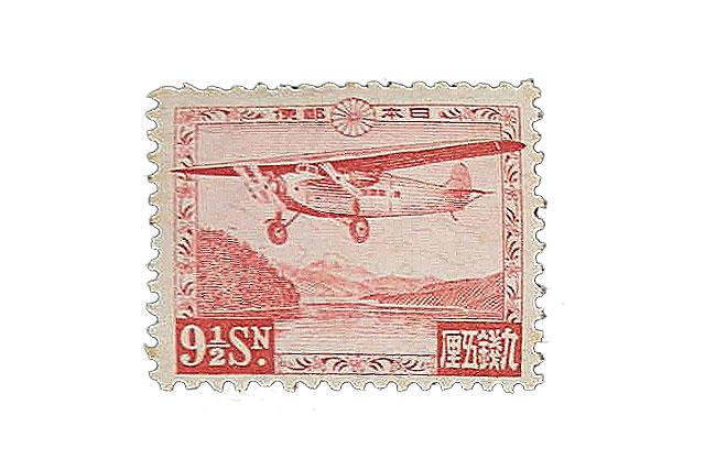 芦ノ湖航空切手の買取なら写真無料査定ができる<SATEeee切手買取>へ