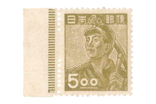 産業図案切手
