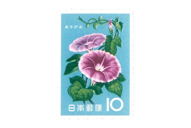 花シリーズの買取なら写真無料査定ができる<SATEeee切手買取>へ