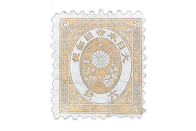 旧小判切手(きゅうこばんきって)の買取なら写真無料査定ができる<SATEeee切手買取>へ