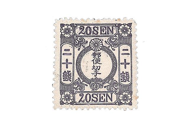 桜切手(さくらきって)の買取なら写真無料査定ができる<SATEeee切手買取>へ