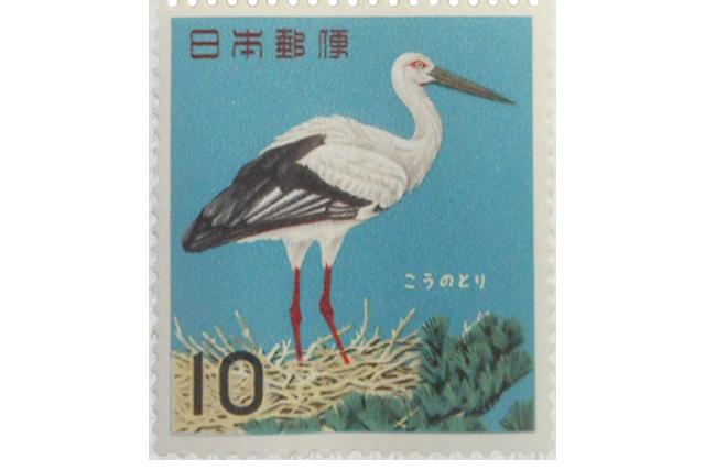 鳥シリーズの買取なら写真無料査定ができる<SATEeee切手買取>へ
