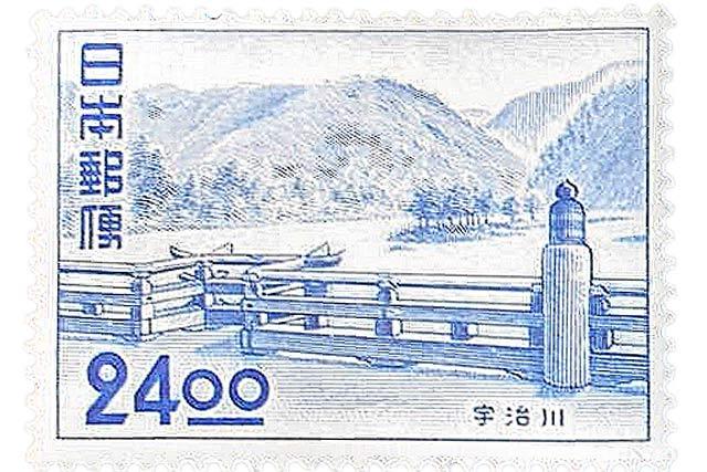 観光地百選切手の買取なら写真無料査定ができる<SATEeee切手買取>へ
