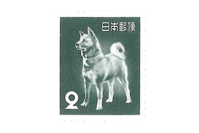 動植物国宝図案切手