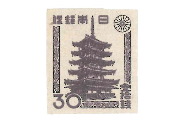 新昭和切手