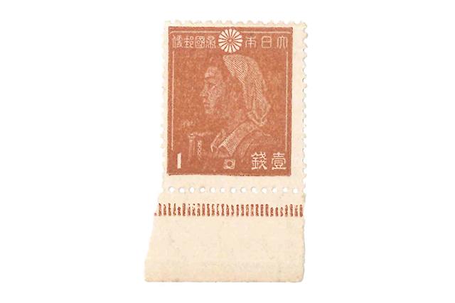 昭和切手(しょうわきって)の買取なら写真無料査定ができる<SATEeee切手買取>へ