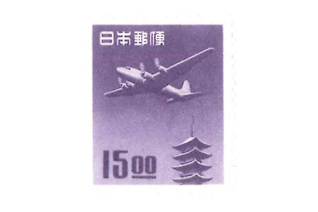 五重の塔航空切手(銭位)