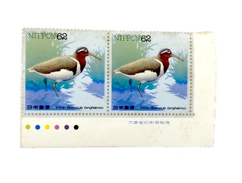 カラーマーク付き切手